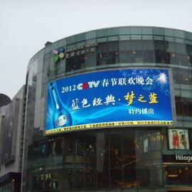 户外二十平米P5彩色LED高清广告屏需要厂家价格