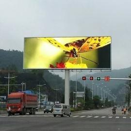 P8型号户外高清LED广告屏定制厂家工程安装