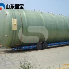 玻璃钢运输罐 玻璃钢化工储罐 山东盛宝 品质保证
