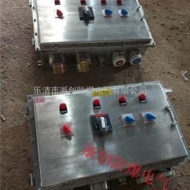 不锈钢防爆控制箱生产厂家