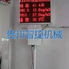 北京贵安新区 遵义工业扬尘在线监测仪