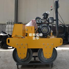 双轮柴油动力压路机手扶式振动碾 60公分宽双轮压路机
