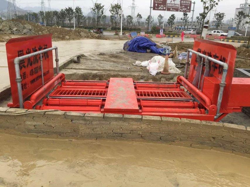 贵州采沙场自动洗车机