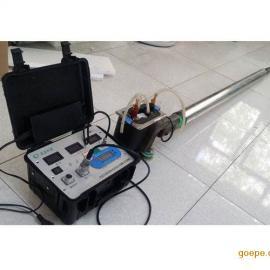 DL-Y22型烟气预处理操作规程草案