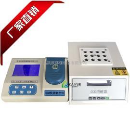 KY-200型cod氨氮 总磷 总氮多参数水质分析仪
