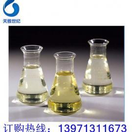 线路板污水重金属捕捉剂(在线咨询)江西重金属捕捉剂