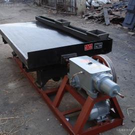 2m二两米实验室选矿摇床LY1.95 石城生产朱砂精选摇床