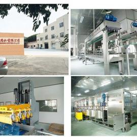矿泉水设备|小瓶矿泉水设备|瓶装矿泉水设备厂家