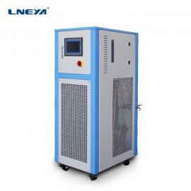 厂家_制冷加热循环器-50℃~250℃