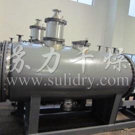 ZPG-2000型耙式干燥机