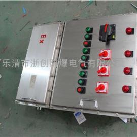 BXK-G不锈钢防爆控制箱