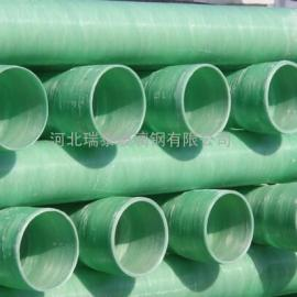 玻璃钢电缆套管厂家 玻璃钢电力套管 玻璃绝缘套管厂家