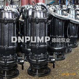 池塘化粪池专用搅匀式潜水排污泵