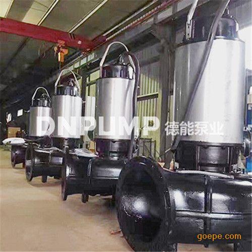 高盐污水综合处理304不锈钢排污泵