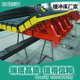 煤矿专用重型缓冲托床,缓冲床,缓冲滑床