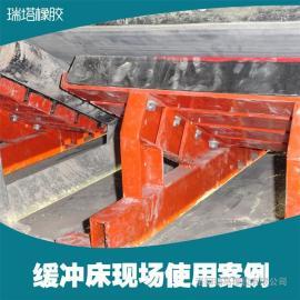 煤矿井下缓冲床,矿用缓冲床,优质缓冲床