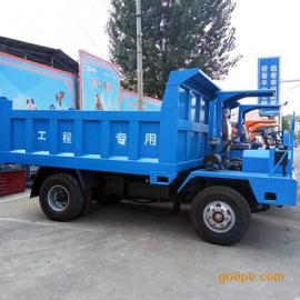 东南地区爬山王 山地自卸农用运输车