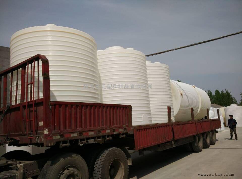 20立方塑料储罐PE水塔20吨减水剂塑料桶