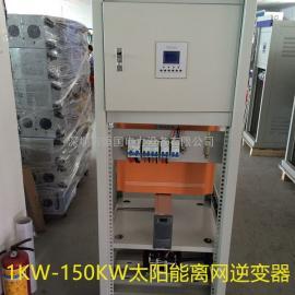 湖南12KW太阳能发电系统|鹰潭15KW太阳能逆变器