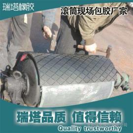 Rubber pro品牌15mm橡胶滚筒包胶,阻燃滚筒包胶