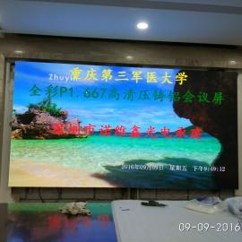 1080P高分辨率LED大尺寸无缝拼接屏幕厂家直销价格