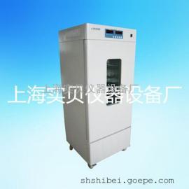 微生物培养箱低温恒温培养箱
