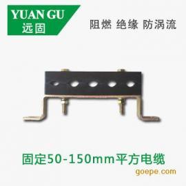 电缆固定夹加工工序对电缆固定夹具的影响