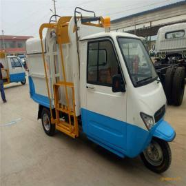 山东电动三轮挂桶式垃圾车生产厂家