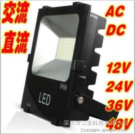 机床LED工作灯车床荧光灯JL系列铝
