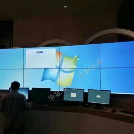岳阳市LCD拼接屏、岳阳市高清拼接屏厂家、岳阳市企业会议大屏