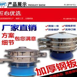 磷酸铁锂筛分机 电池材料筛分机 正极专用振动筛