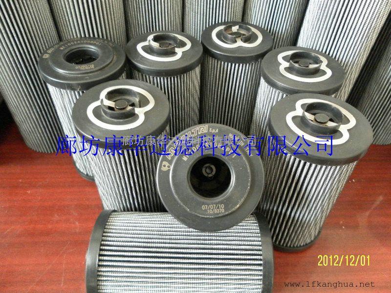 精品翡翠液压滤芯MF1002P10NBP01来自康华过滤