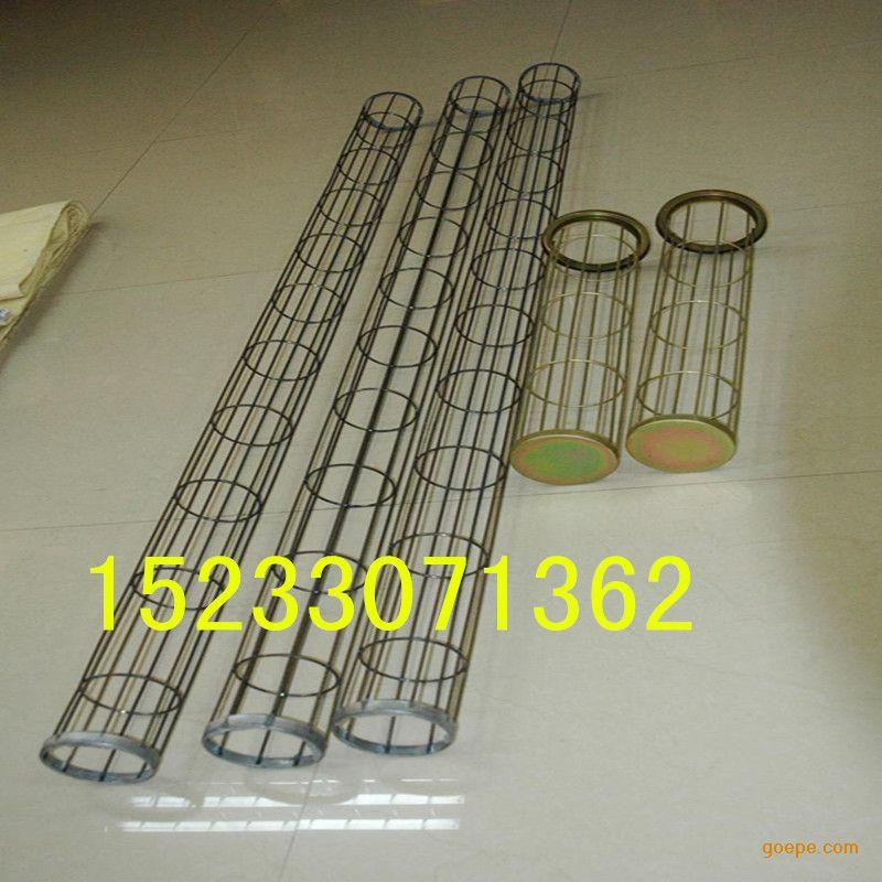 专业生产除尘器配件_除尘器骨架