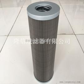 厂家直销 TZX2-250 X20Q2 黎明液压滤芯