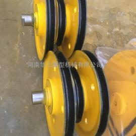 轴承滑轮组 行车起升配件 16t吊钩吊具定滑轮 来图定做非标滑轮