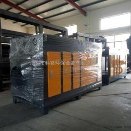 工业废气处理UV光氧催化器