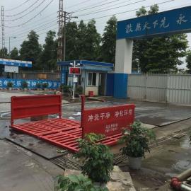 供应湛江工地自动洗车设备、工地大门自动洗车池