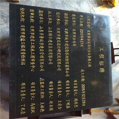 墓碑喷砂刻字雕刻机