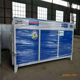 环评移动式焊烟净化器焊烟除尘器烟雾粉尘单双臂工业废气
