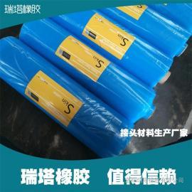 2毫米中垫胶,钢丝绳热硫化中垫胶,芯胶面胶厂家批发