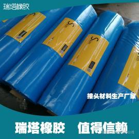 钢丝绳热硫化芯胶面胶,中垫胶生产厂家