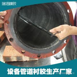 耐磨衬胶衬垫,工业管道衬胶,耐磨衬垫