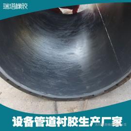 工业溜槽耐磨衬垫,管道耐磨衬胶