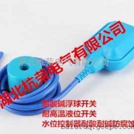 FYK-221耐酸�A��|浮球液位控制器