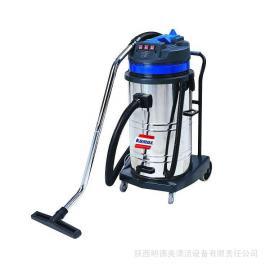 西安吸尘器租赁,销售,维修