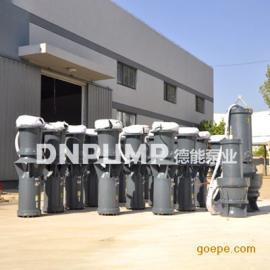 水库提水专用潜水泵 型号齐全 安装方便