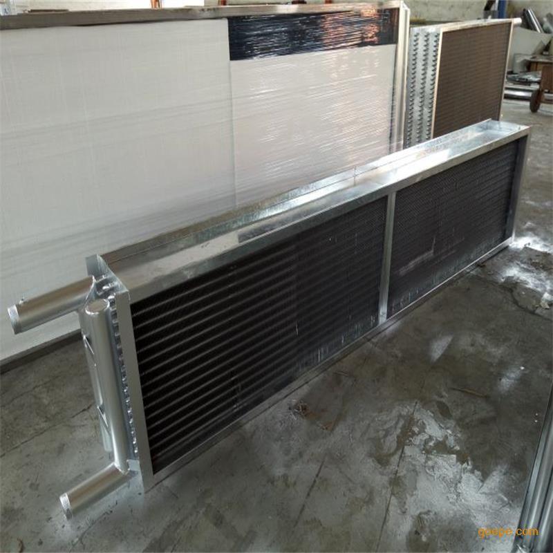 鑫祥LTS大型表冷器 工业型空调机组表冷器