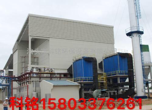 改造热电站循环流化床锅炉电式除尘器