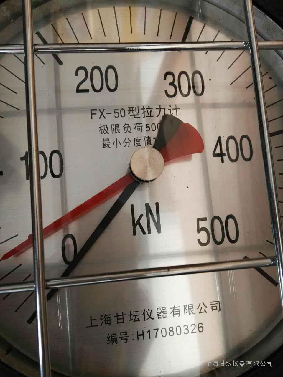全新一代20kg-50t表盘式拉力计