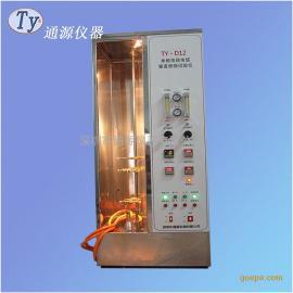 北京 单根电线电缆垂直燃烧测试仪